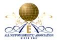 AEA日本エステティック業協会